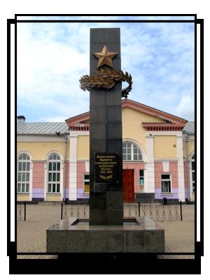 Братская могила красноармейцев и красногвардейцев