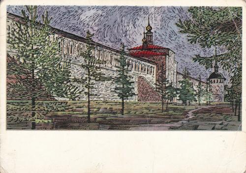 Западные ворота и Юго-западная башня кремля. Художник В. Чмаров